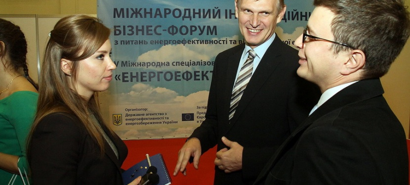 """ЄС заохочує Україну використовувати  потенціал """"прихованогопалива"""""""