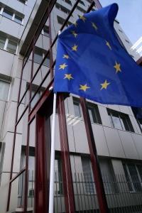 Нове приміщення Представництва ЄС, Київ, Володимирська, 101