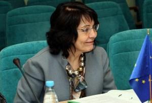 Марія Даманакі, Європейський Комісар з морської політики та рибальства