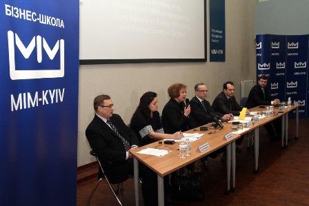 Завдяки ЄС українські фахівці з енергетики отримаютьбізнес-освіту