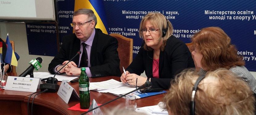 ЄС виділив 1,4 млн. євро для вдосконалення професійної освіти вУкраїні