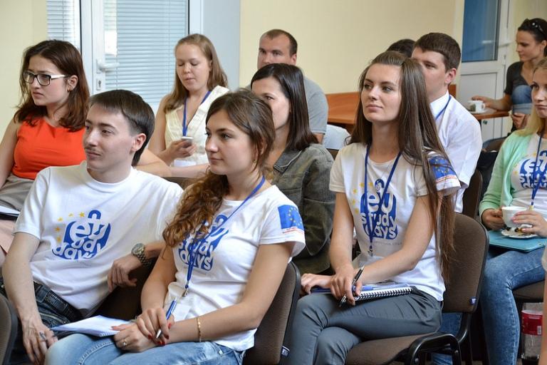 Студенти Школи європейських студій (EU Study Days)
