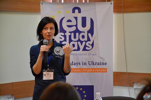 5-а сесія освітнього проекту «EU Study Days»: дивіться трансляцію лекційонлайн