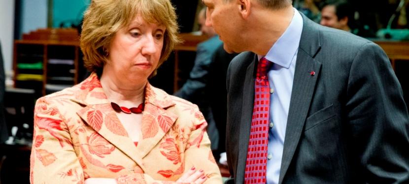 Висновки Ради ЄС щодоУкраїни