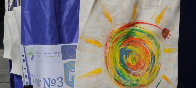 Долучіться до Європейського тижня сталоїенергетики!
