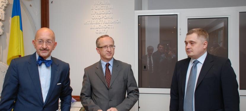 ЄС допоможе захистити інтелектуальну власність вУкраїні