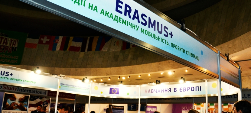 Erasmus+: більше обмінів та інновацій в українськійосвіті