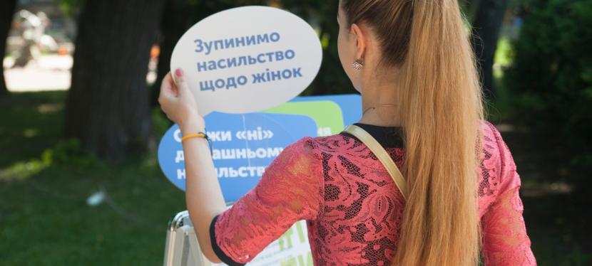 Інсталяція «Парасолька від насильства» запустила проект ЄС із протидії насильству вУкраїні