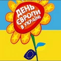 День Європи -лого