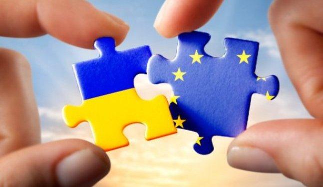 Проект ЄС зрощуватиме професіоналів дляасоціації