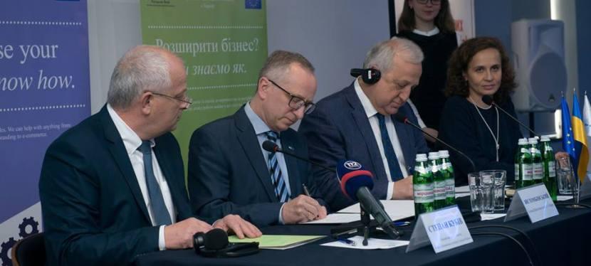EU4Business допомагатиме відкрити європейськийринок