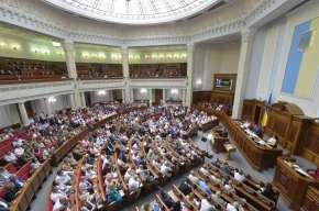 Поради для Ради: ЄС сприяє ефективнішій роботі українськогопарламенту