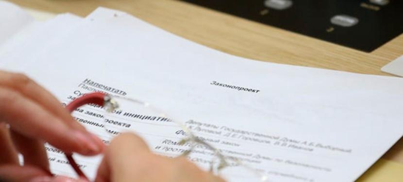Україна вивчає і впроваджує європейські стандарти зTAIEX