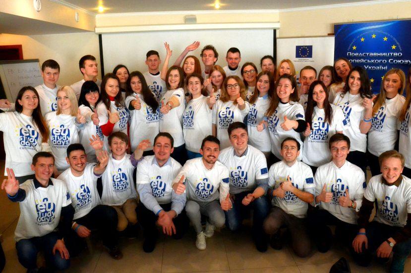 """""""You may say I'm a dreamer, but I'm not the only one"""": Єврошкола збирає форумвипускників"""