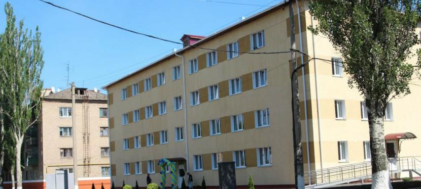ЕС помог отремонтировать общежитие для переселенцев вКраматорске