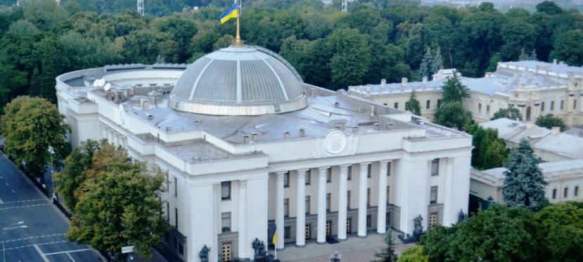 Чи стане Верховна Рада сучасним європейськимпарламентом?
