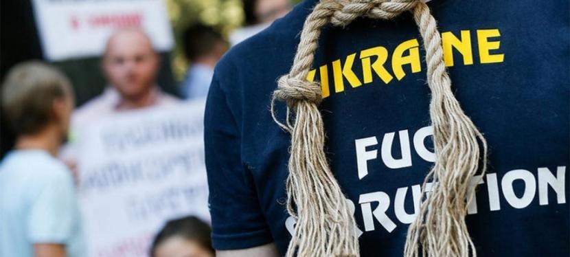 Незалежні аналітики радять змінити тактику антикорупційної реформи вУкраїні