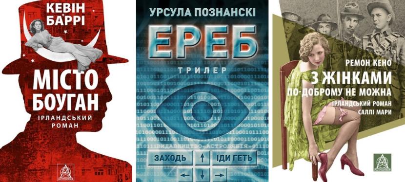 ЄС фінансує переклад європейських книжок українськоюмовою