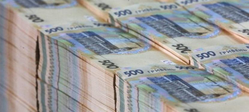 Як державні та комунальні органи продають майно на прозорих аукціонах за допомогоюЄС