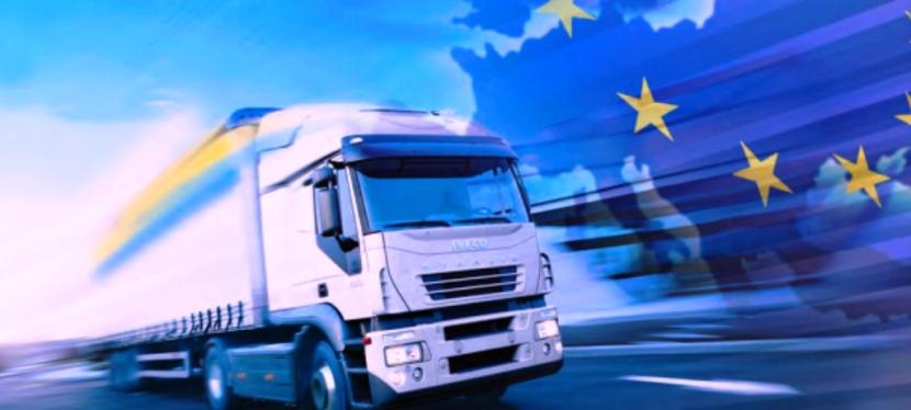 Бізнес у ЄС: знайти власнунішу
