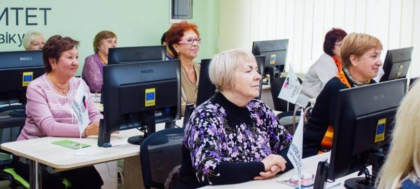ЕС финансировал обучение пенсионеров вМариуполе