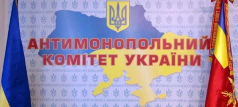 Як ЄС допомагає Україні боротися з нечесноюконкуренцією