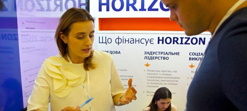 Розумні міста і євронавігація: як інновації прийшли в Україну завдяки Horizon2020