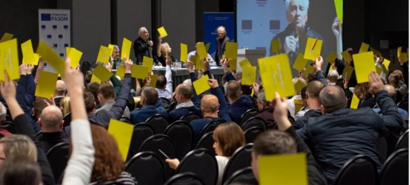 Проєкт ЄС допомагає реформувати систему банкрутства вУкраїні