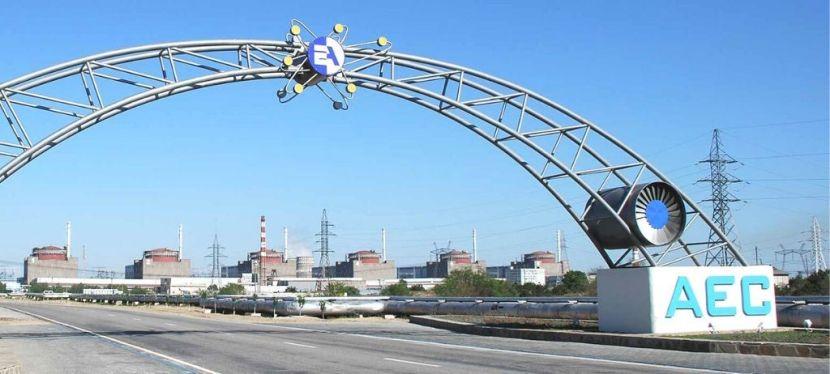 ЄС профінансував модернізацію тренувального центру ЗапорізькоїАЕС