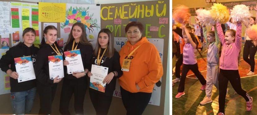 Проєкт «UPSHIFT Україна» підтримав сімейну фітнес-студію у маріупольськійшколі
