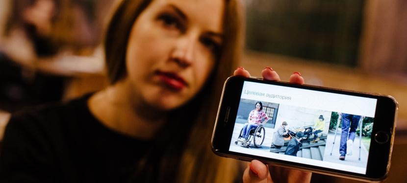 ЄС профінансував розробку інтерактивної карти для людей зінвалідністю