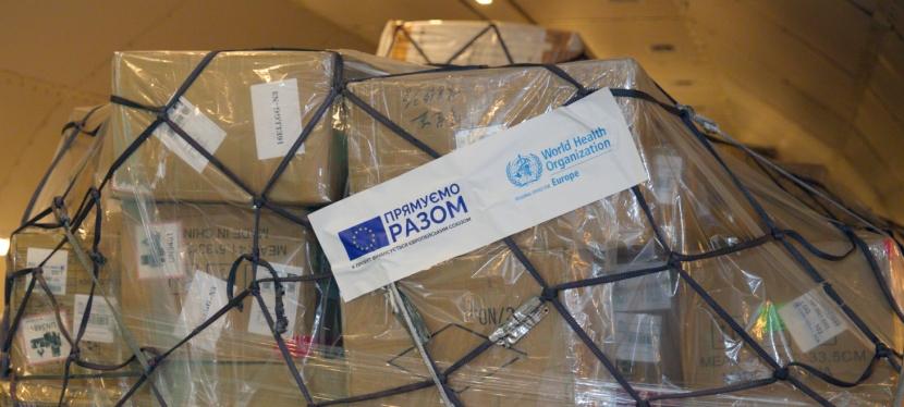 ЄС і ВООЗ надали мільйон засобів індивідуального захисту медикамУкраїни