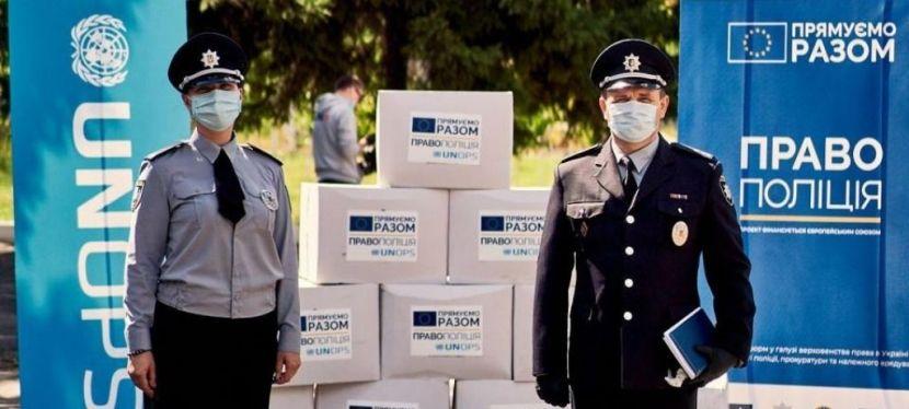 ЄС та ЮНОПС передали Нацполіції засоби індивідуальногозахисту