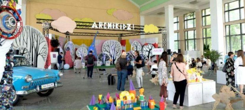 «Креативна Європа» підтримала дитячий фестивальARCHIKIDZ!