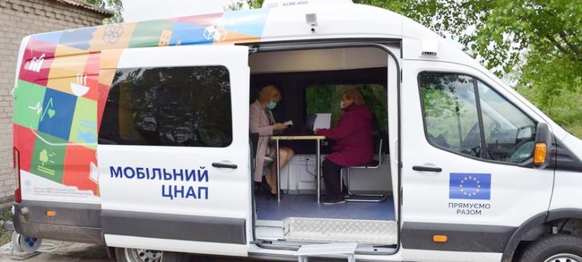 ЄС підтримує розвиток міста Кремінна наЛуганщині