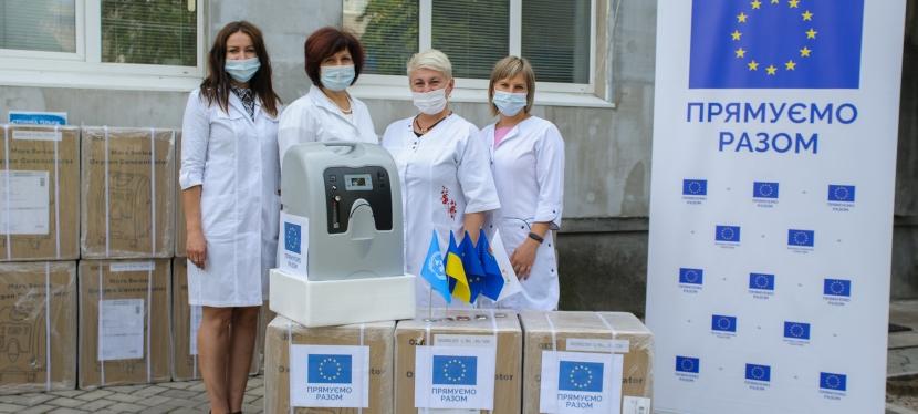 ЄС надав 50 кисневих концентраторів лікарнямЛуганщини