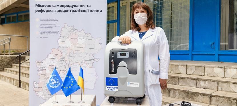 ЄС надав 50 кисневих концентраторів лікарням Донецькоїобласті